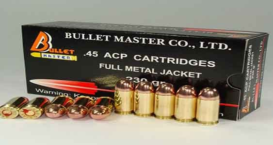 .45 ACP CARTRIDGES FULL METAL JACKET 230gr