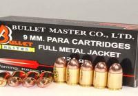 9 MM. PARA CARTRIDGES FULL METAL JACKET 115gr