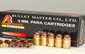 9 MM. PARA CARTRIDGES JACKET HOLLOW POINT.124GR