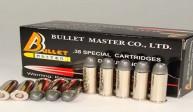 .38 SPECIAL CARTRIDGES FULL METAL JACKET 132 gr.