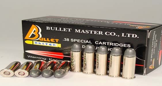 .38 SPECIAL CARTRIDGES FULL METAL JACKET 132 gr.