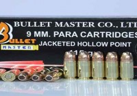 9 MM. PARA CARTRIDGES JACKETED HOLLOW POINT 115gr
