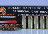 .38 SPECIAL CARTRIDGES STAR FIRE HOLLOW POINT 125gr