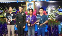 """แข่งขันยิงปืน ชิงถ้วยพระราชทาน """"สมเด็จพระนางเจ้าสิริกิติ์ พระบรมราชินีนาถ""""  NAVAMINTHARACHINEE QUEEN CUP 2016 ครั้งที่ 19  วันเสาที่ 30 และวันอนทิตย์ที่31 กรกฎาคม 2559 ณ สนามยิงปืน นวมินทราชินี จ.ชลบุรี"""