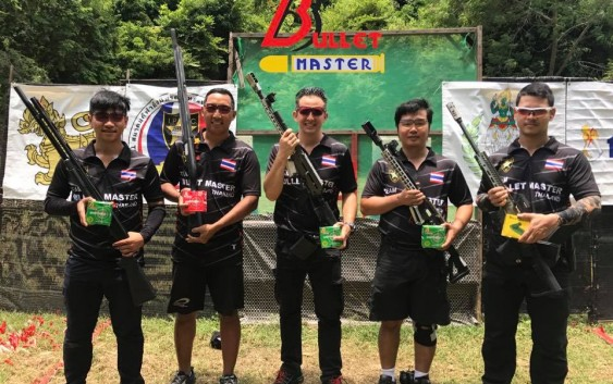 นักกีฬาลูกซอง ทีม Bullet Master
