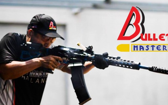 การแข่งขันยิงปืนลูกซองรณยุทธชิงถ้วยพระราชทานIPSC SHOTGUN Championship 2019