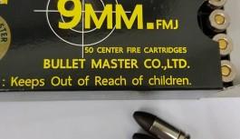 Bulletmaster ARX XTP