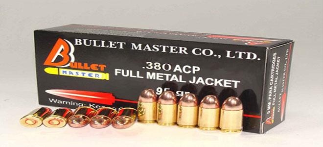 .380 ACP FULL METAL JACKET 95gr