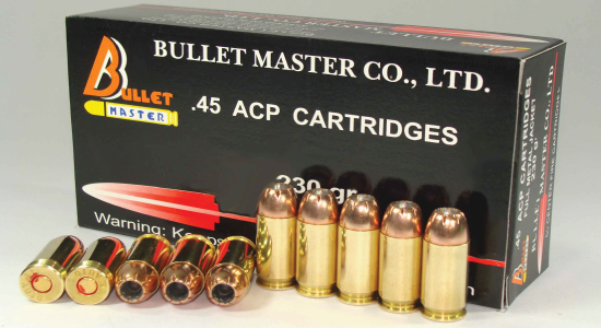 .45 ACP CARTRIDGES JACKETED HOLLOW POINT 230gr