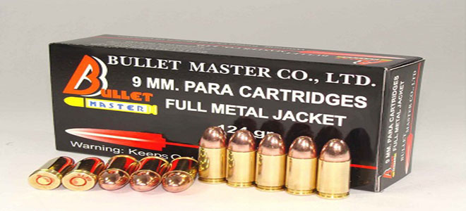 9 MM. PARA CARTRIDGES FULL METAL JACKET 115gr
