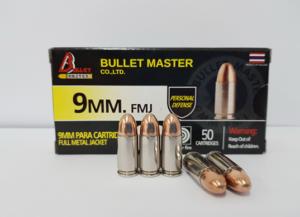9 mm. FMJ 124 gr